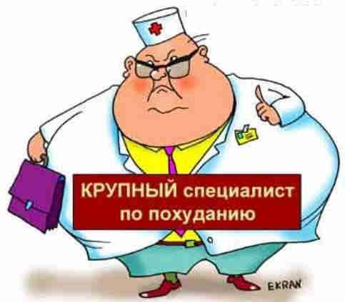 диеты от диетологов